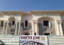 פרויקט חיפוי ריצוף גדול קיסריה